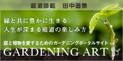 bnr_niwado.jpg